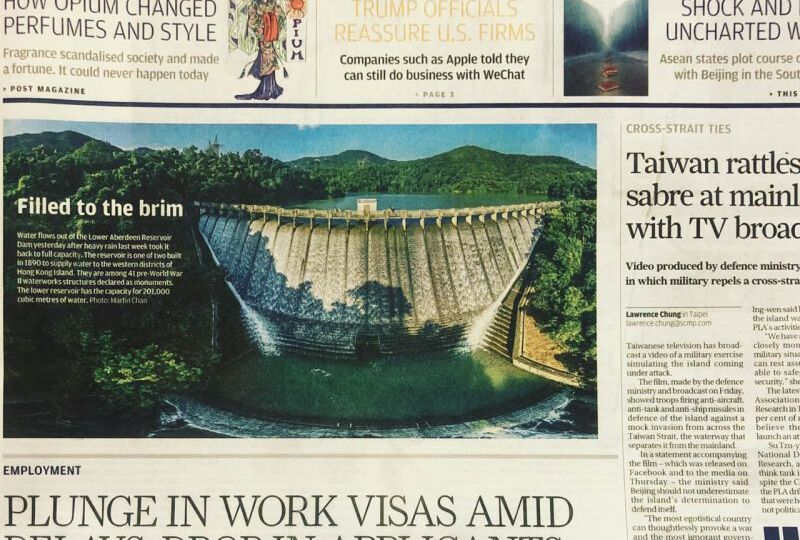 SCMP Front Page